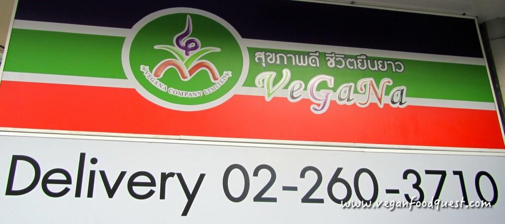 Cheap & Easy Vegan Food-4