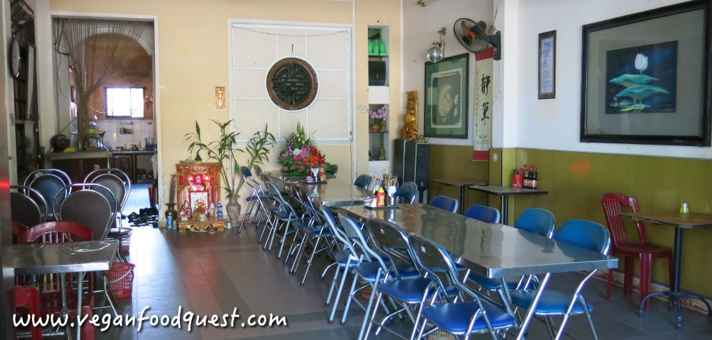 Vegan MoFo & Vegan Food Quest #3 - Vegan Food In Hoi An