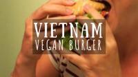 Vietnam Vegan Burger featured image