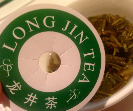 A lovely cup of high quality Long Jin tea.
