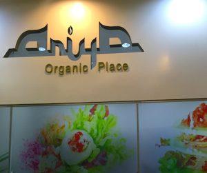Ariya Organic near Lumpini Park in Bangkok