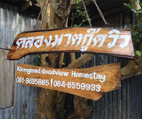 homestay option on Koh Kood