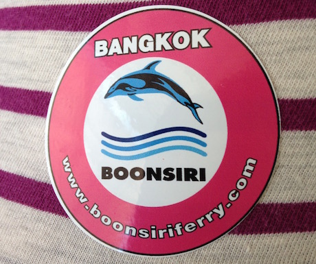 Boonsiri travel to Koh Kood and Trat from Bangkok