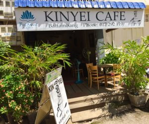 outside of Kinyei Cafe in Battambang