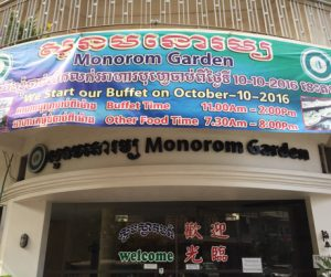 Monorom Garden in Battambang for vegan food