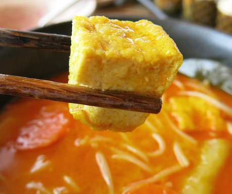 Rich tofu packed vegan curry at Six Senses Con Dao