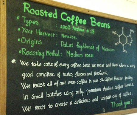 Read about the provenance of the coffee beans current,y being roasted by Faifo.