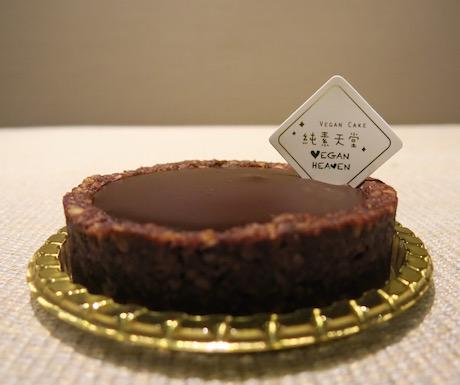 The legendary 'Salted Caramel Chocolate Tart' at Vegan Heaven.