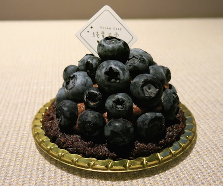 Try the 'Blueberry Chocolate Tower' at vegan heaven, it's amazing.