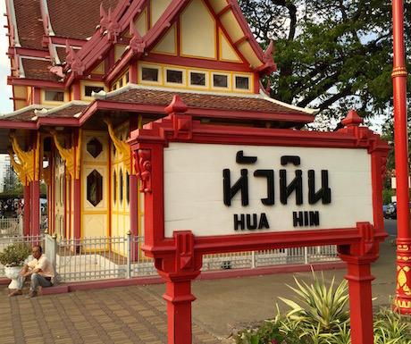 Hua Hin station, definitely worth a visit.