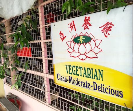 veg food in Kuah Town in Langkawi