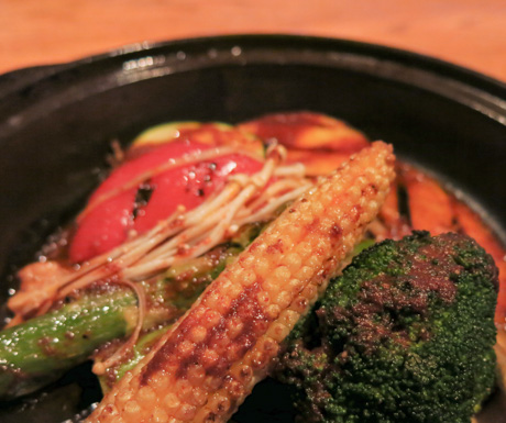 Vegetable Toban Yaki at NOBU InterContinental Hong Kong.