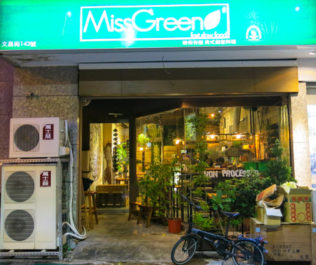 Do not miss out on Miss Green when in Taipei