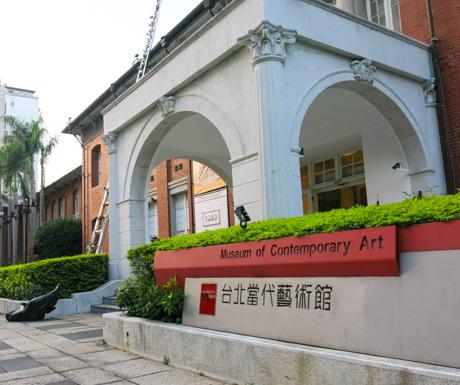 Taipei Museum of Contemporary Art