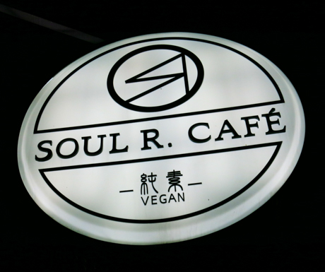 Soul R Cafe in Taipei
