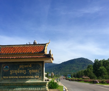 The entrance to Bokor National Park near Kampot