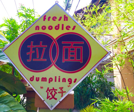 Ecran noodles and dumplings in Kampot