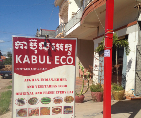 Kabul Eco in Kampot