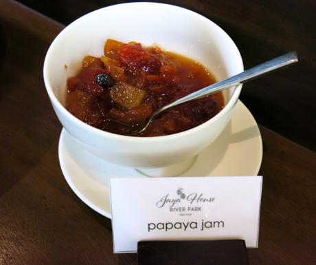Delicious homemade papaya jam at Jaya House River Park