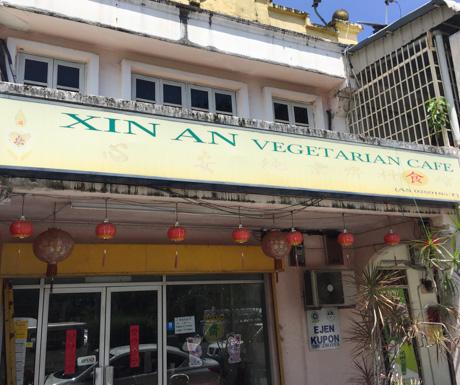 Xin An Vegetarian Cafe, Langkawi, vegan restaurant, Malaysia