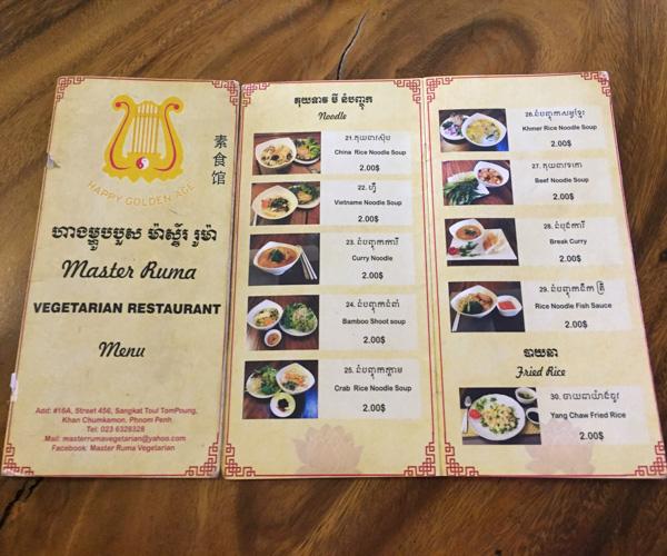 Master Ruma menu in Phnom Penh