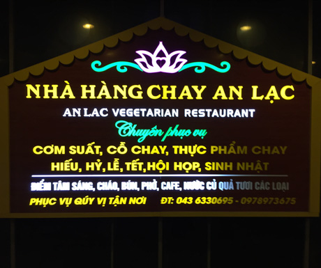 Chay an Lac in Hanoi