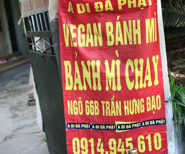 banh mi chay shop in Hanoi