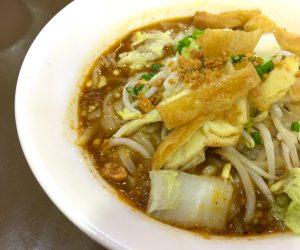 vegan noodles in Yangon