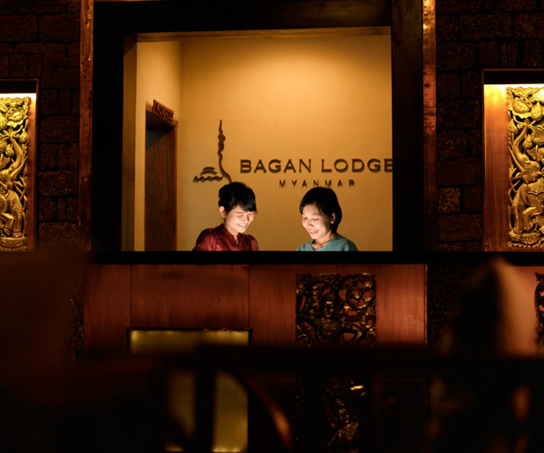 Welcome to Bagan Lodge