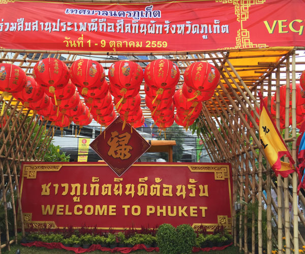 Welcome to Phuket Vegetarian Festival
