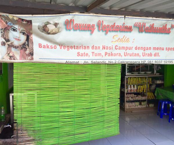 Warung Vegetarian Waikuntha