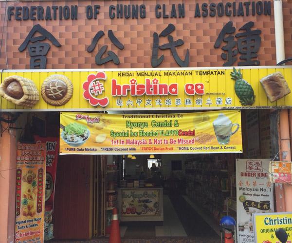 Melaka Vegan Food - Christina EE Cendol 2