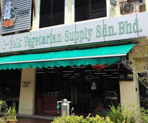 Melaka Vegan Food - G Teik Vegetarian 1