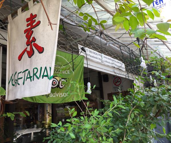 Melaka Vegan Food - Seeds Garden 2