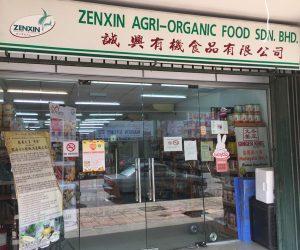 Melaka Vegan Food - Zenxin Organic 1