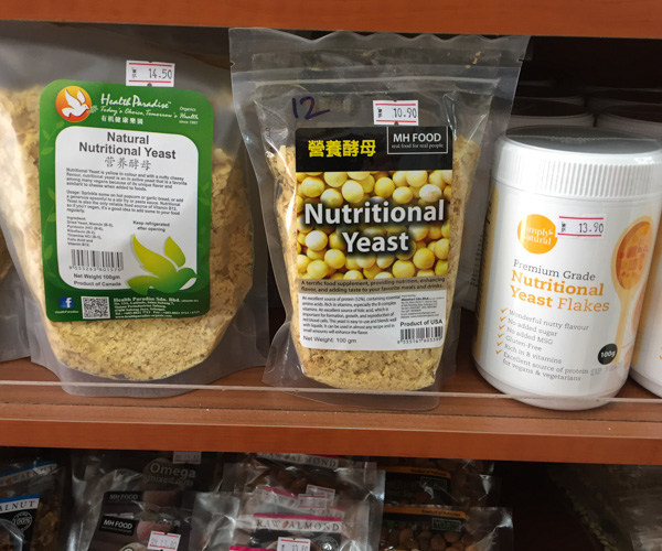 Melaka Vegan Food - Zenxin Organic 2