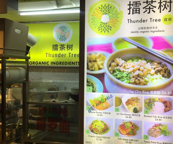 Singapore Vegan Food - Thunder Tree 1