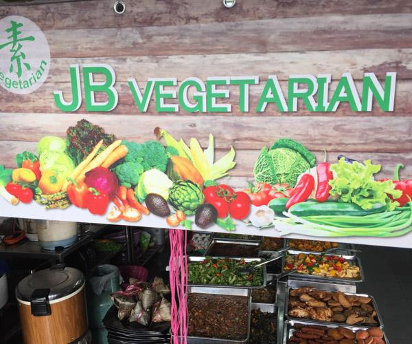Vegan Food Johor Bahru - JB Vegetarian 1