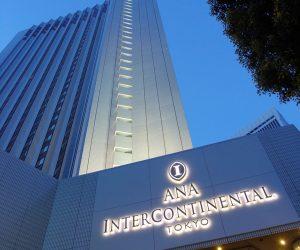 ANA InterContinental Tokyo Exterior