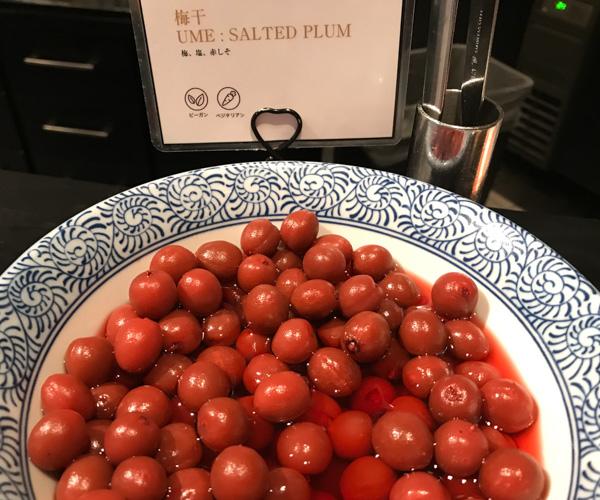 InterContinental Tokyo Bay salted plum