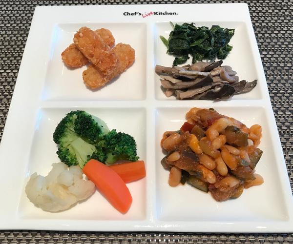 InterContinental Tokyo Bay vegan breakfast buffet