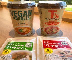 tan tan Narita vegan noodles