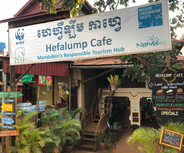 Hefalump Cafe_exterior