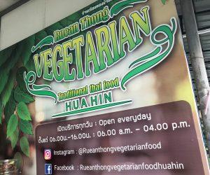 Hua Hin Vegan Food 2