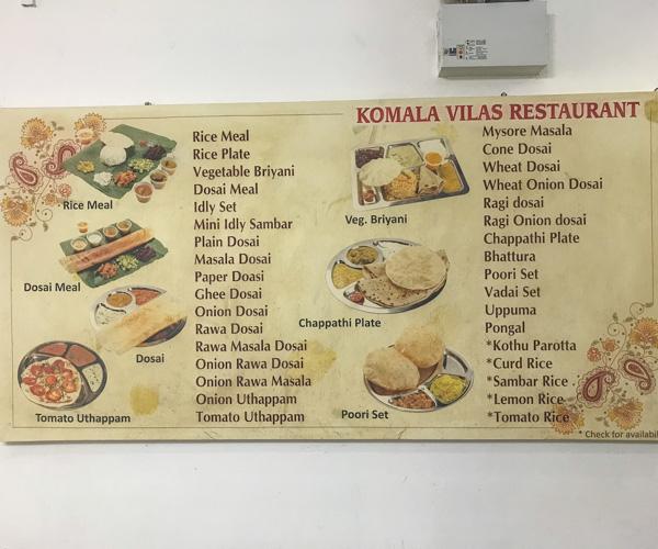 Komala Vilas menu