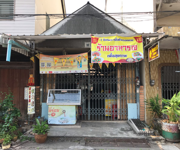 vegan Hat Yai closed restaurant 1