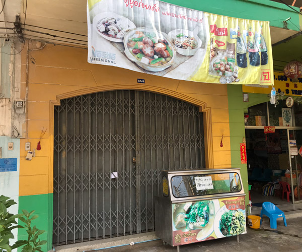vegan Hat Yai closed restaurant 2