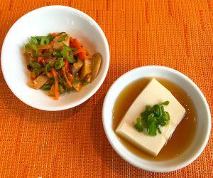 Cordis Hotel - mushrooms and tofu