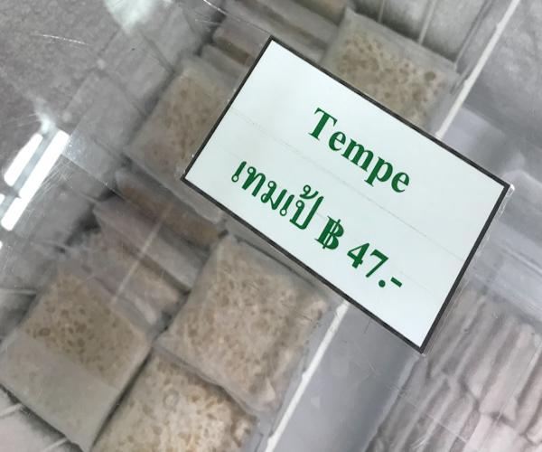 Limpipong Koh Phangan - tempe