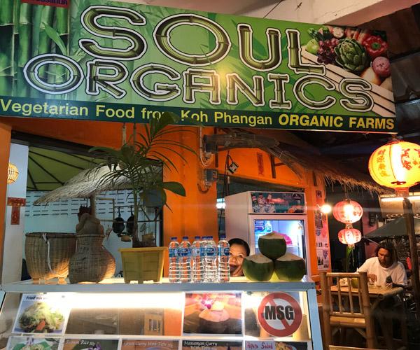 Soul Organics Koh Phangan 1